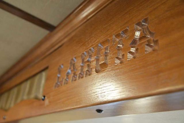 Lakota carving in a Bighorn BH8X15DSRK | Lakota Trailers